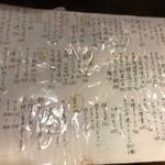 ケンゾーカフェ - 食べ物のメニュー