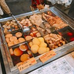 増英蒲鉾店 - 料理写真: