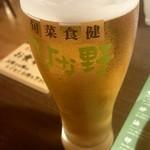 旬菜食健 ひな野 - ドリンク写真:生ビール