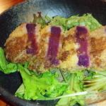芋んちゅ - 紅イモコロッケ
