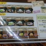 71030653 - リーズナブルなお値段!