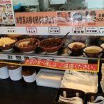 製麺屋慶史 麺ショップ 西月隈 - 食べ放題、取ったものは残さないように