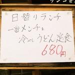 71033911 - 外のPOP