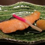 弐乃雪屋 - 焼 物 根室産時鮭塩焼 染卸し
