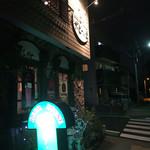 ビアハウス・ザ・ビール党 -