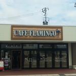 Kafefuramingo - 看板