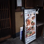 つばき食堂 -