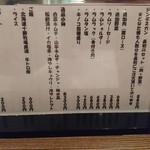 71038377 - 単品メニュー(17-08)