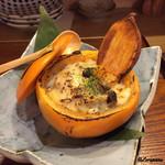 季節料理 薗 - 柿釜の牡蠣グラタン