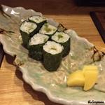 季節料理 薗 - 山葵巻