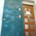 あちゃ - 入り口のドア