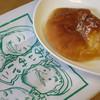 アイミ - 料理写真:クリームパン140円(外税)。