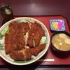 カジュアルレストラン しらかば - 料理写真:ビックかつ丼¥2,200