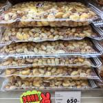 二木の菓子 -
