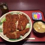 カジュアルレストラン しらかば - ビックかつ丼¥2,200