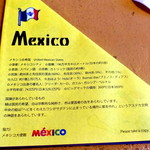 ワールド・ブレックファスト・オールデイ - メキシコ月間