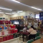 食堂どん - 海の駅の中にあります