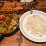 野菜を食べるカレーcamp - 1日分の野菜カレー@990円