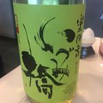 蔵元佳肴 いづみ橋 - 純米:楽風舞