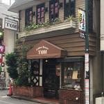 珈琲専門店 TOM  - 外観
