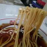 中華そば 光洋軒 - 麺リフト