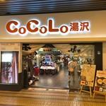 雪ん洞 - COCOLO入口
