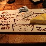 71048575 - 8月に誕生日の4名の乙女ライダーの名前が書かれています! っていうか お店の仕込みすごい!