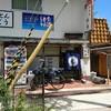 仲寿 本店