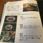 あつた蓬莱軒 - ひつまぶしのオススメの食べ方