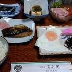 久兵衛 - 朝食