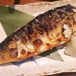 ふく鶴 - 鯖塩焼き