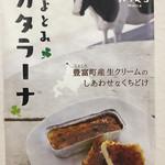 71053943 - 各温泉施設に貼られているポスター