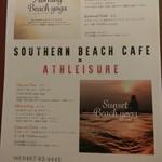 サザンビーチカフェ - ドリンク付きヨガ教室(1500円)やってます