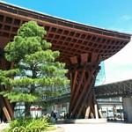 71055045 - 金沢駅のシンボル