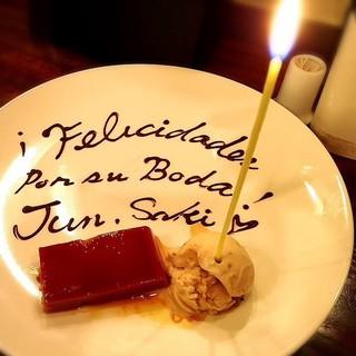 【誕生日特典】サプライズ演出あり!デザートプレートプレゼント