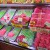 人形町今半 精肉本店 - 料理写真: