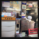 ザ・ラーメン屋 - 店内