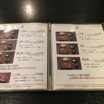 71056588 - メニュー(丼・重)