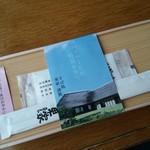 71057394 - 盛岡手づくり村特製お弁当【2017.7】