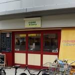 クローバーカレー - お店の外観