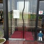 ボン・ヴォイージ - 外観(入口)