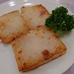 広州名菜 聚英 - 大根餅