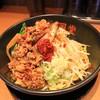 Ikkokudou - 料理写真:台湾まぜめん