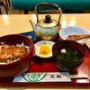 大松 - 料理写真:ミニまぶし  850円
