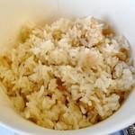 カオマンガイキッチン - 「カオマンガイ(茹で)ボウル」の下段