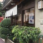 徳太樓 - 外観 2017/07/27(木)訪問