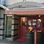 71066099 - ワインバル『京都ダイナー』さんの店舗外観~♪(* ̄∇ ̄)ノ