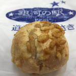 銀河の駅にらさき - 料理写真:新府焼ごめ   130円