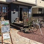 cafe蘖 -