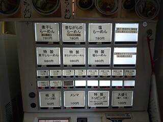 煮干鰮らーめん 圓 - 券売機のメニュー